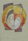 Kun Fruzsina: Szűz Mária, Isten anyja