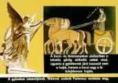 Érdekességek az olimpiák történetéből I. rész. Niké