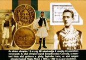 Érdekességek az olimpiák történetéből I. rész. Első bajnokok
