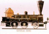 Gyula, 1849 (A Régi mozdonyok c. diafilm részlete)