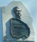 Deák Ferenc dombormű Lentiben (Németh Dezső alkotása) (fotó: Bánkeszi                         Katalin)