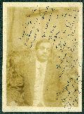 Ady Endre arcképe Brüll Bertának Rómából - Az Országos Széchényi Könyvtár gyűjteményéből