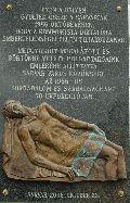 56-os emléktábla Sárváron (2006.október 23.) (fotó: Őszik Antal)